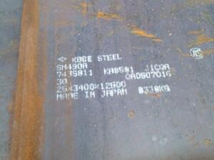 Thép  tấm SM 490A   25 x 2000 x 12000 mm