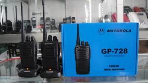 Bộ Đàm Motorola GP-728 nhập MALAISIA về