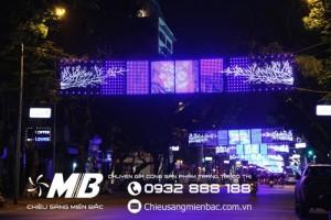 Hệ thống chiếu sáng đường phố