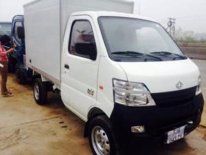 Bán xe tải veam Mekong thùng kín 740kg giá cả hợp lý, liên hệ mua xe ngay