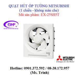 Quạt thông gió 1 chiều ốp tường - không màn che Mitsubishi EX-25SH5T