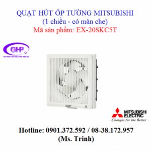 Quạt thông gió 1 chiều ốp tường - có màn che Mitsubishi EX-20SKC5T