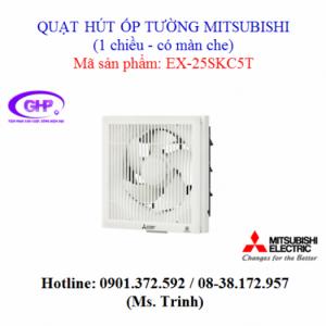 Quạt thông gió 1 chiều ốp tường - có màn che Mitsubishi EX-25SKC5T