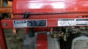 Bán gấp máy phát điện shindaiwa
