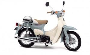Cần mua xe 50cc kymco candy honda little cub angela benelli