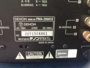 Bán chuyên Ampli denon pma 2000SE hàng  tuyển chọn từ nhật về