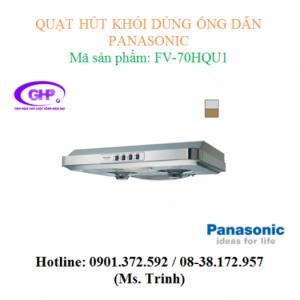Quạt hút khói dùng ống dẫn Panasonic FV-70HQU1 (bạc, vàng kim)