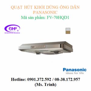 Quạt hút khói dùng ống dẫn Panasonic FV-70HQD1 (bạc, vàng kim)