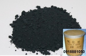 Bán-Coban-oxit, bán-Cobalt-Oxide, Bán-CoO, mua-bán-CoO