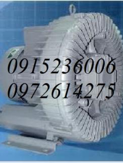 phân phối Máy thổi khí con sò Dargang DG-400-36