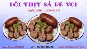 Dồi Thịt Sả Pé Voi  Cực Ngon Giao Ở Thành Phố HCM