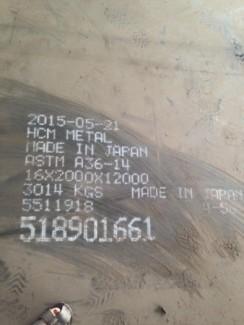 Thép tấm A36  16 x 2000 x 12000 mm Gía rẻ nhất hiện nay