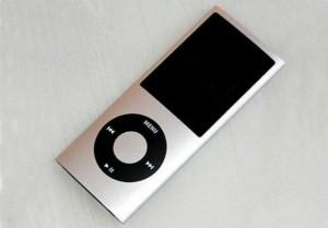 Âm nhạc quan trọng như thế nên các thiết bị hỗ trợ nghe nhạc ngày càng hiện đại, đáp ứng nhu cầu nghe nhạc mọi lúc mọi nơi. Máy Nghe Nhạc Mp4 Kiểu Dáng iPod một trong những thiết bị nghe nhạc công nghệ số cực hot. Ra đời với mục đích phục vụ cho những người mê âm nhạc.
