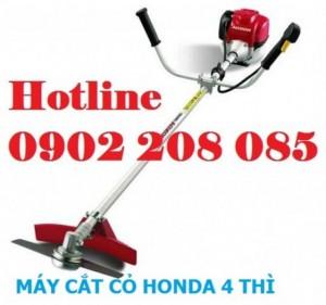 Đại lý bán máy cắt cỏ chạy xăng honda thái lan GX35, BC35 giá rẻ nhất