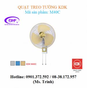Quạt treo tường KDK M40C (xanh, xám, vàng) giá tốt