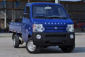 Bán xe DongBen DB1021 870kg, trả góp và có hỗ trợ đóng thùng