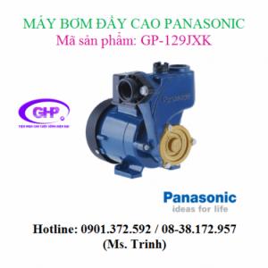 Máy bơm đẩy cao Panasonic GP-129JXK (125W) giá tốt nhất