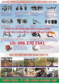 Nhà cung cấp máy nông nghiệp giá tốt nhất tại hà nội