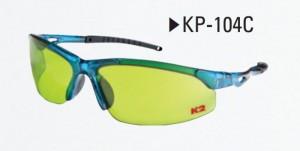 Kính bảo hộ King's KP-104c