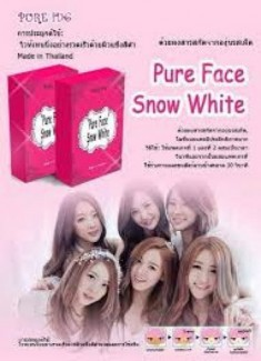 Tắm trắng mặt PURE WHITE