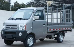 Bán xe tải dongben 870kg chất lượng cao