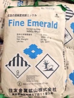 Nickel Sulfate - NiSO4 - 硫酸ニッケル - 니켈 황산염 - 硫酸镍 hàng Đức, Nhật giá tốt