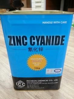 Zinc Cyanide - Kẽm Xyanua - Zn(CN)2 - 亜鉛シアン化物 - 아연 시안 - 氰化锌 Hàn Quốc