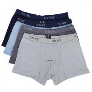 Combo 2 quần sịp đùi nam, hàng Nhật xuất khẩu - MSN383025