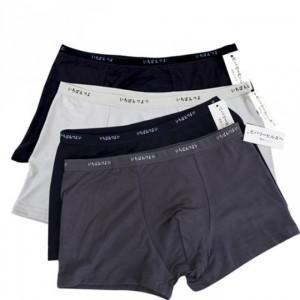 Combo 2 quần sịp đùi nam, hàng Nhật xuất khẩu giá tốt - MSN383025