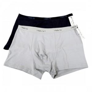 Combo 2 quần sịp đùi nam chất lượng - MSN383025