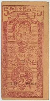 5 Đồng 1947