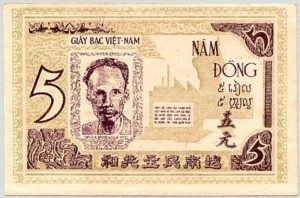 5 Đồng 1946