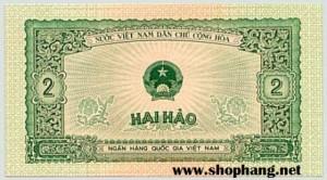 2 Hào 1958