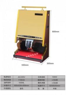 Máy đánh giầy SHN-G1 hàng chính hãng