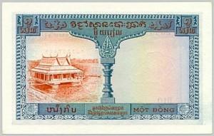 1 Piastre 1954