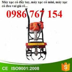 Đại lý máy xạc cỏ đẩy tay, máy xạc cỏ mini TL-110 giá rẻ