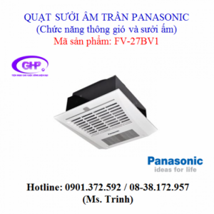 Quạt sưởi có thông gió Panasonic FV-27BV1 giá...
