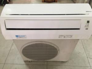 Bán Sỉ,Lẻ Máy Lạnh Nội Địa Nhật Bản Tiết Kiệm 70% Điện Inverter Ga 410a