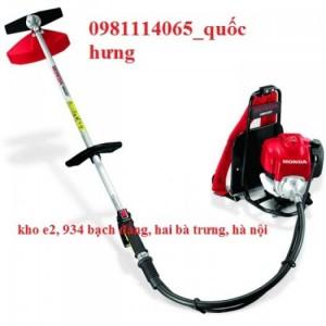 Nhà phân phối máy cắt cỏ honda UMR435T L2ST giá tốt
