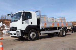 Bán Xe tải isuzu 9 tấn FVR34Q thùng dài 7.7m + Tặng 100% thuế trước bạ, xe giao ngay.