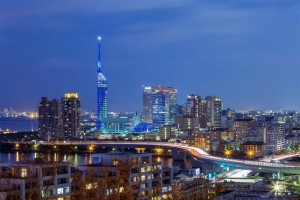 Tour Nhật Bản 5N5Đ: Fukuoka - Beppu - Aso Kumamoto - Kurume