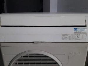 Máy lạnh DAIKIN 1.0 Hp Inverter Nhật , mới...