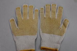 Găng tay phủ hạt nhựa AQ-1