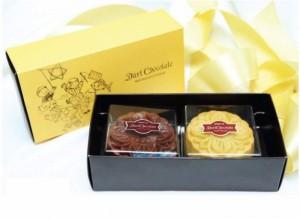 Hộp Bánh Trung Thu D'art Chocolate  Vũ Điệu Ánh Trăng