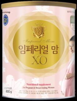 Sữa XO MOM- Sữa bột dành riêng cho mẹ nghén,...