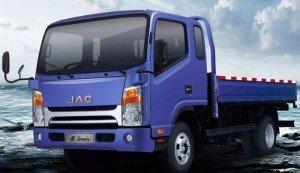 Bán Xe Tải JAC 1 tấn 99 (bảo hành 5 năm, công nghệ kỹ thuật ISUZU Nhật Bản)