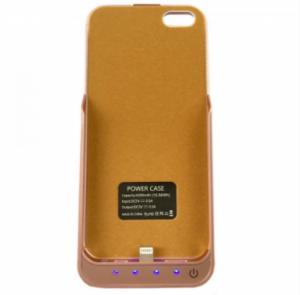 Ốp Lưng Kiêm Pin Sạc Dự Phòng IPHONE 5 5S 5C 5SE MODEL JLW-5GB 4200mAh