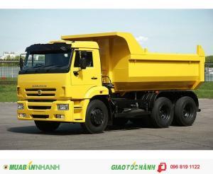 Dung tích làm việc của Xi lanh (cm3)      11.762 Vận tốc lớn nhất khi toàn tải (Km/h)        100 Hộp số                                                     KAMAZ 152 Kích cở lốp                                              11.00-R20