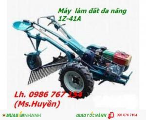 Máy xới đất đa năng mini 1Z-41A, máy làm đất dàn phay trước giá rẻ