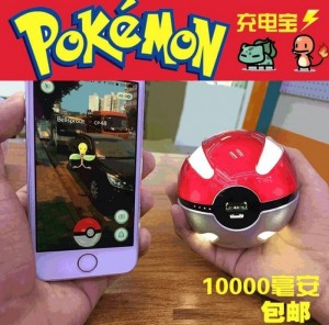 Pin sạc dự phòng pokemon go, bạn đã có chưa? - MSN181016